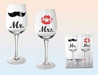 Набор стеклянных бокалов для вина Kiss and Moustache 2 шт