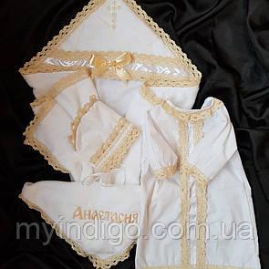 Рубашка для крещения Афины