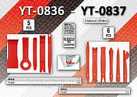 Набор съемников внутренней обивки автомобиля 6шт, YATO YT-0837
