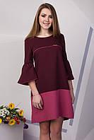 Оригинальное платье с рукавом волан из двух цветов тканей