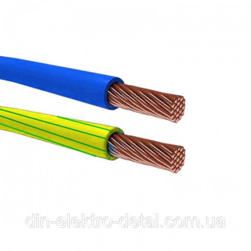 Провод установочный ПВ-1 0.5 мм