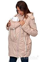 Зимняя куртка для беременных и слингоношения 4в1, бежевая, фото 1