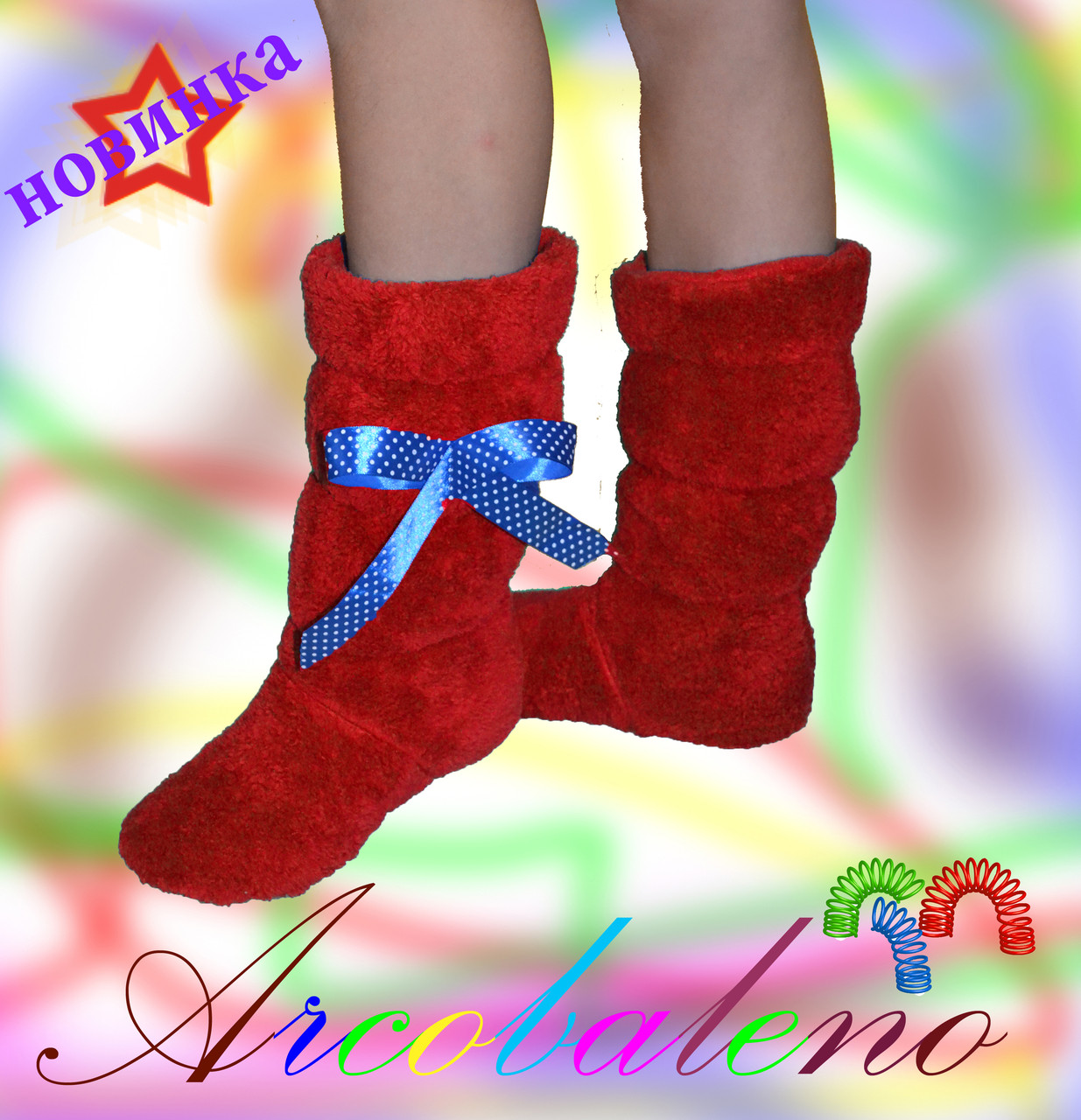 Махрові чобітки червоні оптом