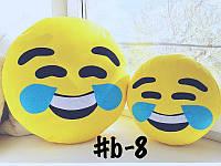 Подушка-смайлик Emoji Smile КОМПЛЕКТ (большая+маленькая) №8