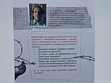 Селезньов В. Мовні війни., фото 2