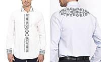 Заготовка чоловічої сорочки для вишивки бісером «549 Візерунки»