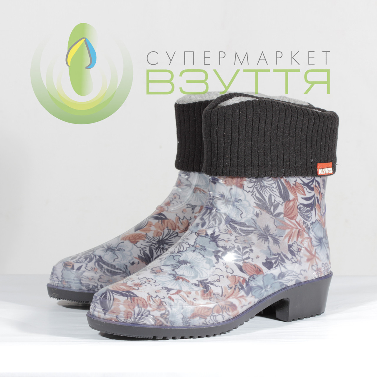 Женские резиновые ботинки с цветочным принтом  А 203 цветы 38,39,40p.
