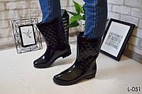 Женские резиновые сапоги черные, стильные, женская обувь для непогоды