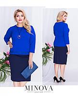 Строгий костюм юбка-карандаш и приталенная блузка производитель Фабрика Украины ТМ Минова (48,50)
