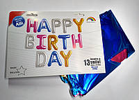 Фольгированные воздушные шары буквы Happy Birthday, 40 cм высота