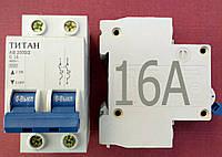 Автоматичний вимикач  2Р 16А (6кА) Титан