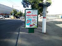 Постер ситилайт (City Light)