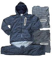 Весенние спортивные костюмы для мальчиков подростковые венгерского производства 116,122,128.134,140,146р.