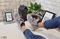 Ботинки женские серые с атласными шнурками, демисезонная обувь