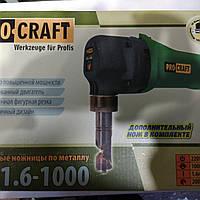 Ножницы вырубные по металу Procraft SM 1.6-1000