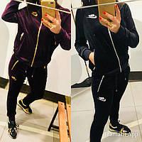 Женский спортивный костюм Nike велюр