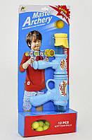 Іграшкова зброя 931-1 з кульками