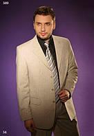 Мужской костюм West-Fashion модель 509(лето)