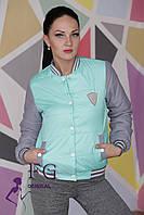 Куртка-бомбер женская. Распродажа