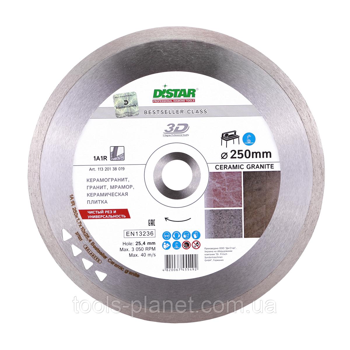 Алмазный диск Distar 1A1R 250 x 1,7 x 10 x 25,4 Bestseller Ceramic Granite 3D (11320138019)