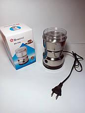 Кофемолка Dоmotec MS-1206!Акция, фото 3