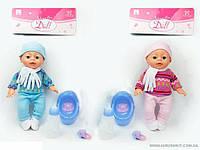 Многофункциональная кукла пупс