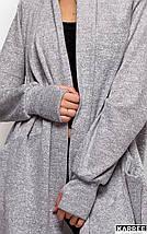 Женский кардиган Karree Тонни серый, фото 3