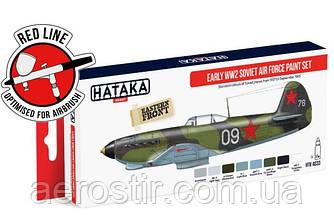 HATAKA Ранний камуфляж советских ВВС ВОВ 1937-43, 8 шт