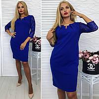 """Женское платье """"птичка""""  (ботал)"""