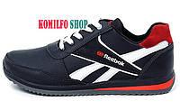 Мужские кожаные кроссовки Anser Reebok NS black 40,41,42,43,44,45р