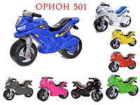 Мотоцикл Орион 501 все расцветки