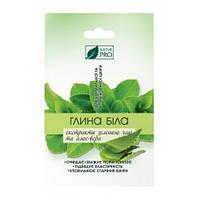 Белая глина с экстрактом зеленого чая и алое вера, 50г, ТМ NaturPro