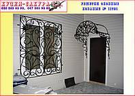 Кованые решетки на окно и двери, эксклюзивная ручная работа. Возможна покраска, доставка и установка.