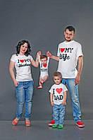 """Комплект семейных футболок """"I love..."""""""