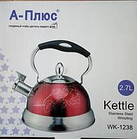Чайник А-Плюс 1238 с рисунком, 2.7 L