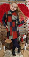 Пальто подростковое для девочки пальтовая ткань + кожзам разноцветное 128,134,140,146
