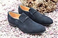 Стильные мужские туфли из натуральной замши