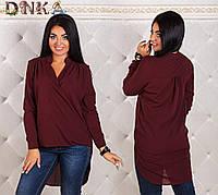 Женская блуза асимметрия (ботал)