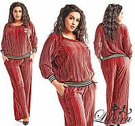 Женский костюм с брюками бархатный (ботал)