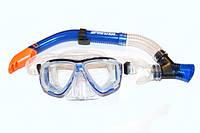 Набор Для Плавания 25031