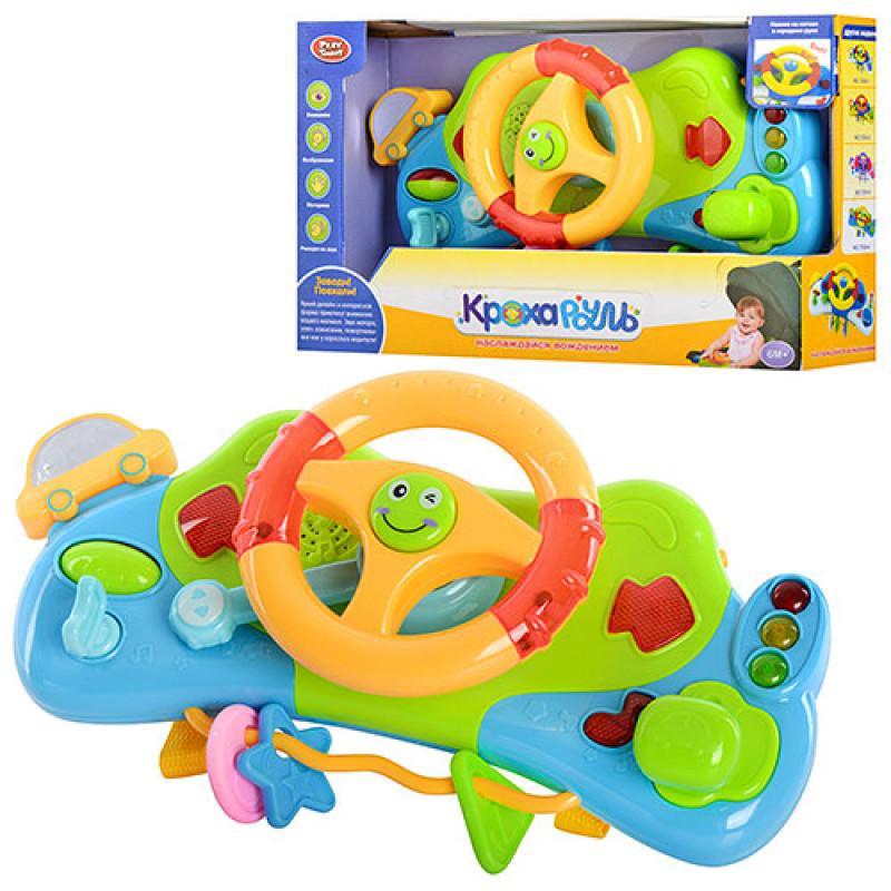 Музыкальная игрушка Кроха руль 7324