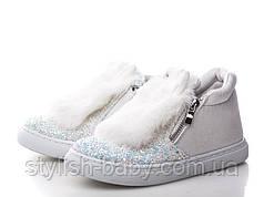Детская демисезонная обувь бренда Clibee - Caleton (New TLCK) для девочек (рр. с 30 по 35)