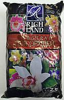 Субстрат «Rich Land» для орхидеи 2,5л