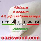 Агроволокно р-42g 6,35*100м AGREEN 4сезона белое Итальянское качество, фото 7