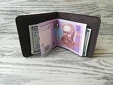 Зажим для денег коричневый лев, фото 3