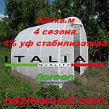 Агроволокно р-42g 6,35*100м AGREEN 4сезона белое Итальянское качество, фото 8