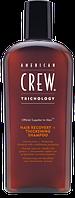 Шампунь для восстановления и уплотнения волос American Crew Hair Recovery + Thickening Shampoo 250 мл