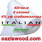 Агроволокно р-42g 6,35*100м AGREEN 4сезона белое Итальянское качество, фото 9