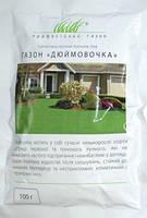 Насіння газону Дюймовочка, 100 г