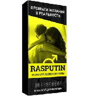 Капсулы для потенции РАСПУТИН (RASPUTIN)